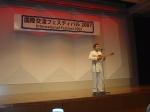 Ángel en Festival Internacional de Hino
