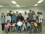 Tertulia Latina / participantes / SOL
