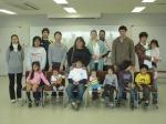 SOL / Tertulia Latina / participantes