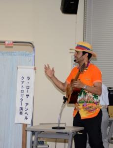 "Centro de voluntarios ""Genki"" l1/06/15"